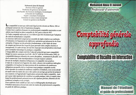 COMPTABILITE APPROFONDIE COURS ET EXERCICES